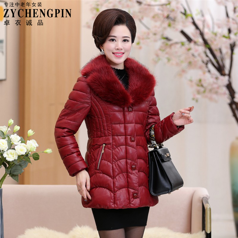 Middle-aged women's autumn and winter padded jacket and long sections mother dress autumn thick cotton jacket grandmother fitted jacket padded jacket