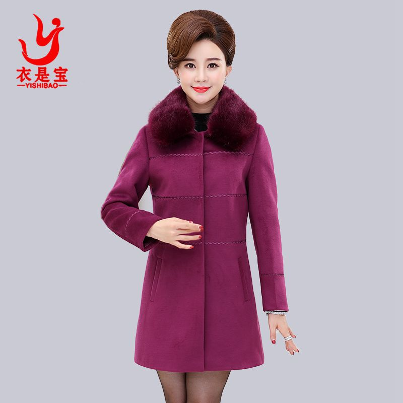 Middle-aged women's autumn clothing is a treasure 40-50-year-old dongkuan woolen coat large size mother dress coat middle-aged women mom