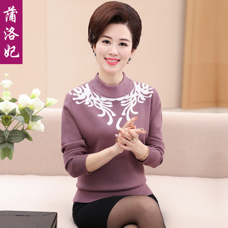 Middle-aged women's autumn long sleeve knit 40-50-year-old sweater middle-aged middle-aged women mom mother dress autumn bottoming shirt