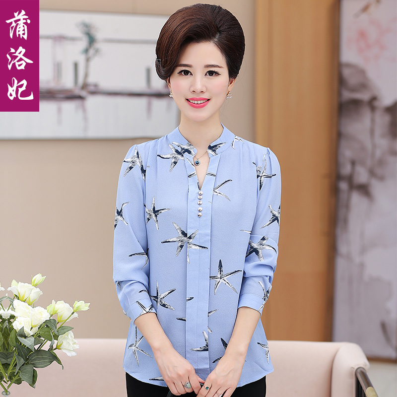 Middle-aged women's autumn long sleeve large size women's middle-aged mother dress autumn t-shirt tops new 40-50-year-old