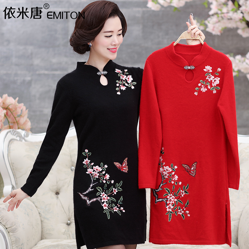 Middle-aged women's autumn long sleeve sweater large size mother dress middle-aged middle-aged women mother dress long section bottoming skirt
