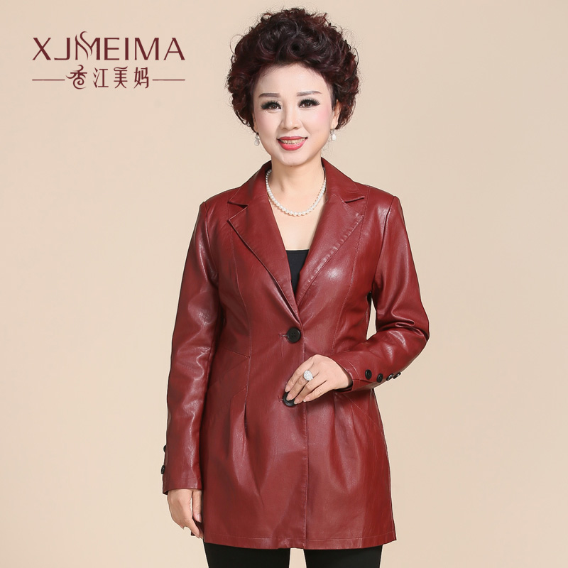 Middle-aged women's clothing mother dress coat autumn 30-40-50-year-old leather middle-aged middle-aged women's fashion windbreaker