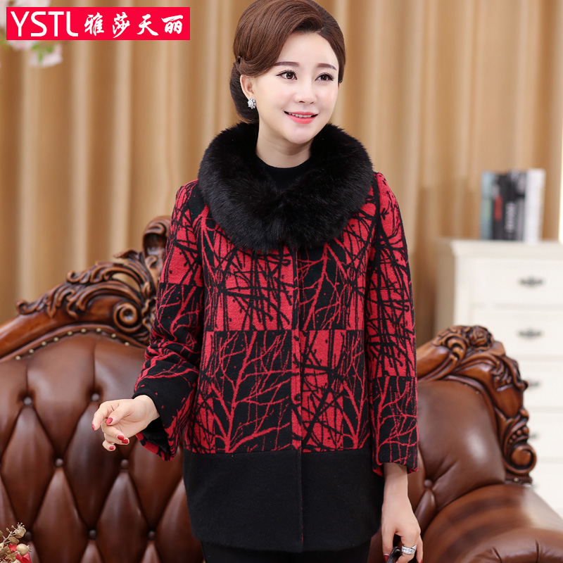 Middle-aged women's fall and winter clothes winter coat middle-aged mother dress middle-aged middle-aged ladies winter coat it thick 40-50-year-old