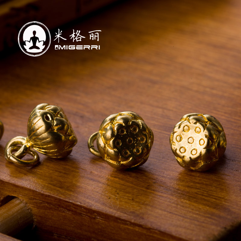 Mig liesl-brass remember son head back cloud clip small pendant carved lotus pendant diy accessories xingyue bodhi accessories