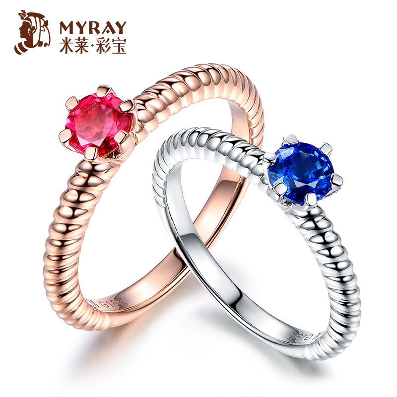 Mile 0.33 karat red colored gemstone tourmaline ring k gold colored gemstone rings