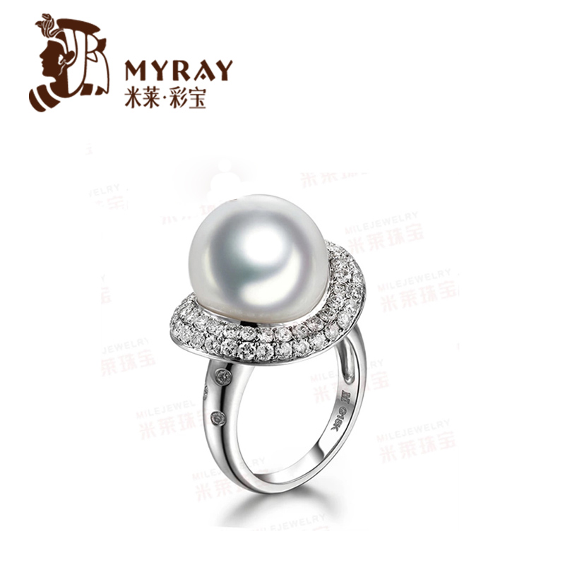 Mile australian south sea pearl ring 5mm k gold pearl sea pearl ring