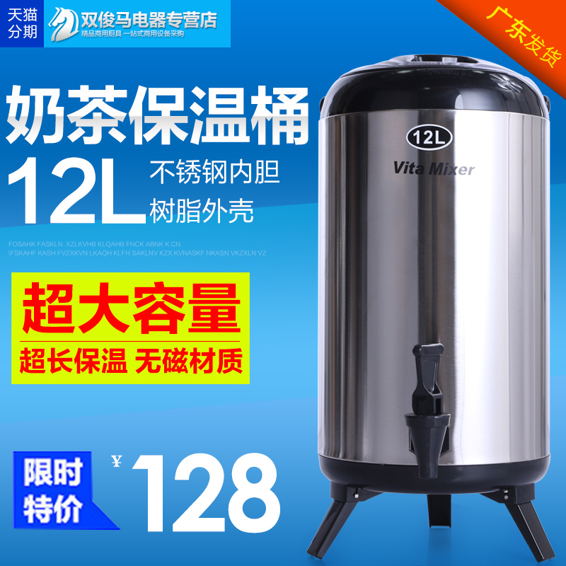Milk cooler 12l large capacity stainless steel milk bucket cooler faucet commercial milk cooler