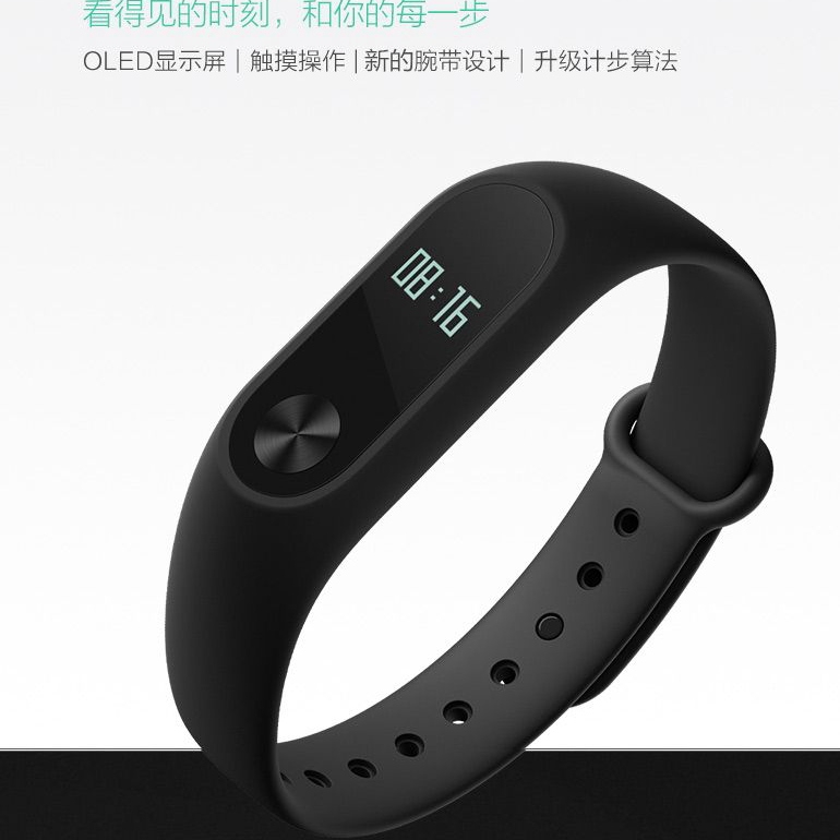 Millet 2 s touch screen smart wristband bracelet sport pedometer measuring heart rate watch waterproof android apple bluetooth micro letter