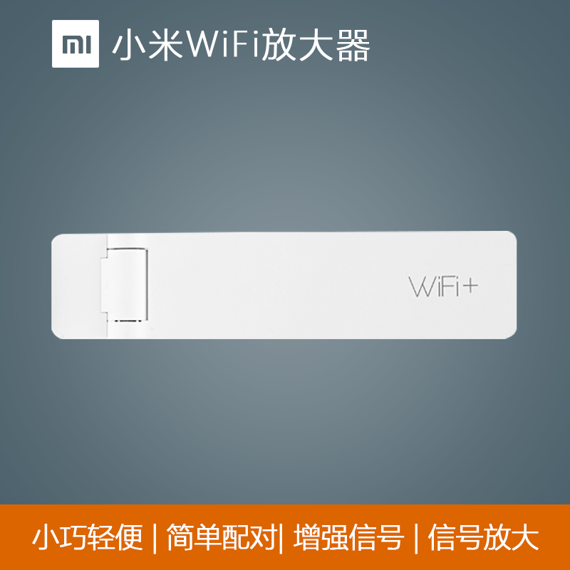 Millet portable wifi signal amplifier home network extender repeater wireless router through the wall booster
