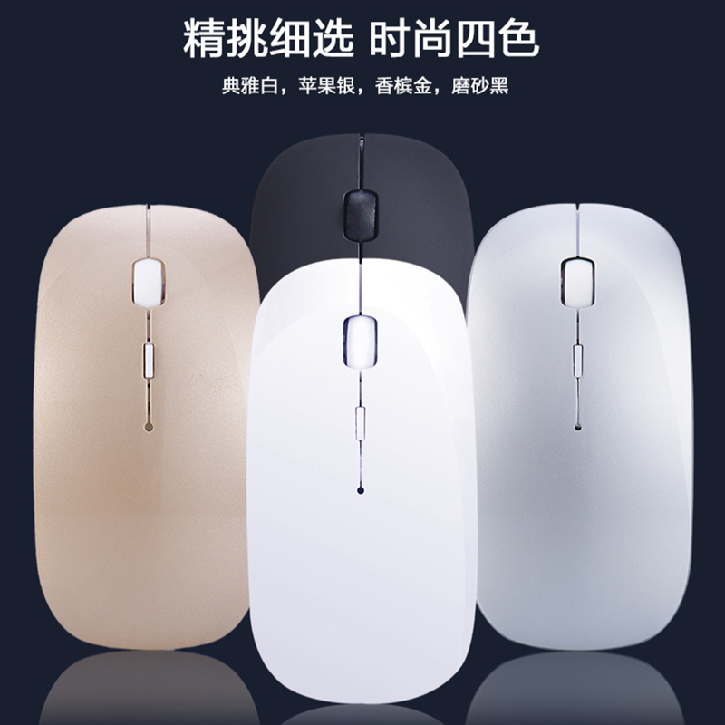 Millet slim wireless mouse wireless mouse bluetooth mouse 12.5 air12 air13 notebook computer accessories 13.3 inch