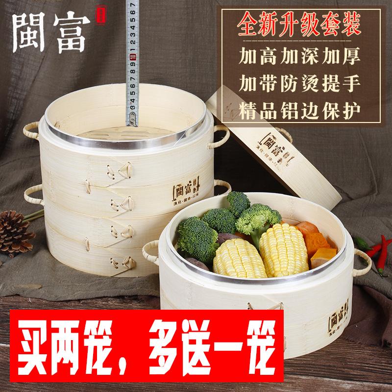 Min fu [heightening deepen aluminum edge + glove handle] home bamboo steamer dumplings bamboo steamer bamboo steamer longti size Gretl