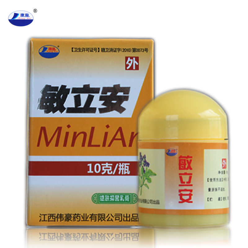 Get Quotations Min Li An Herb Cream Dimentional Kanghai Antibacterial Skin Authentic Free Shipping