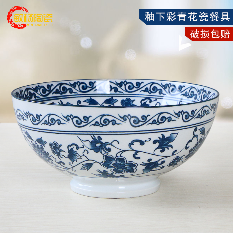 Min yang fugui portland japanese 8 inch household ceramic bowl large bowl soup bowl blue and white porcelain tableware hotel