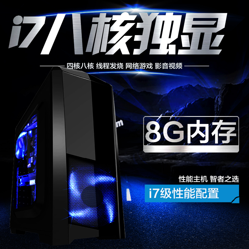 Ming speed i7 cpu 920/x58 motherboard kit gtx750ti assembled desktop computer game alone was the host