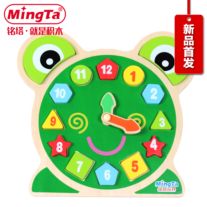 Ming tower wooden toy building blocks of digital shape matching cognitive clock digital clock early childhood educational toys for children