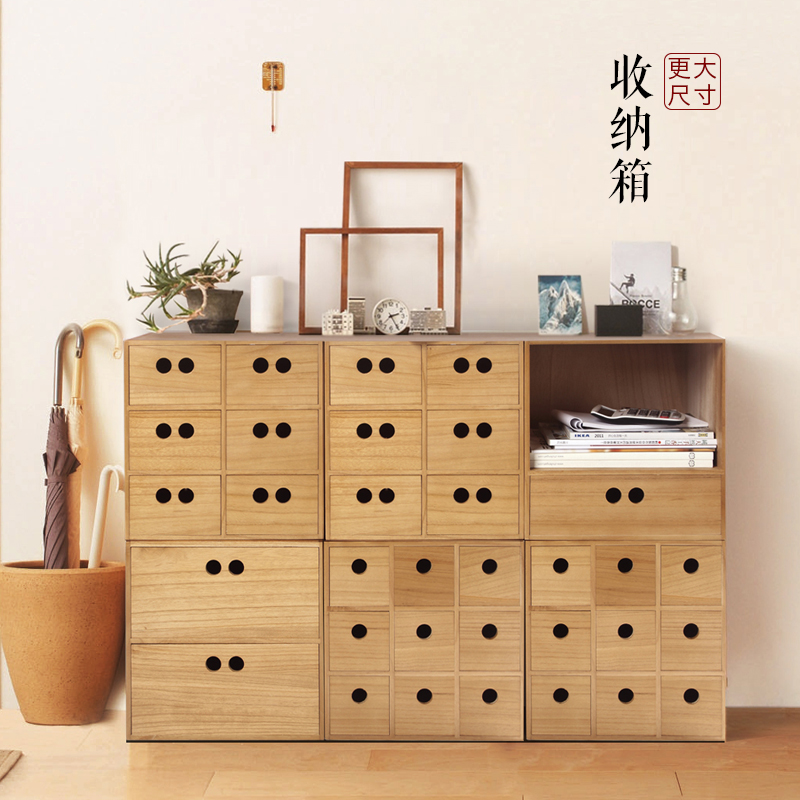 Get Quotations · Mingei Japanese Home Combination Of Solid Wood Cosmetic Storage  Box Desktop Storage Box Drawer Jewelry Storage