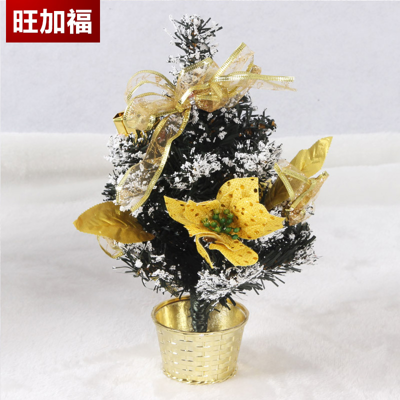 Mini christmas tree christmas decorations christmas tree bonsai gold system package/christmas flower pots
