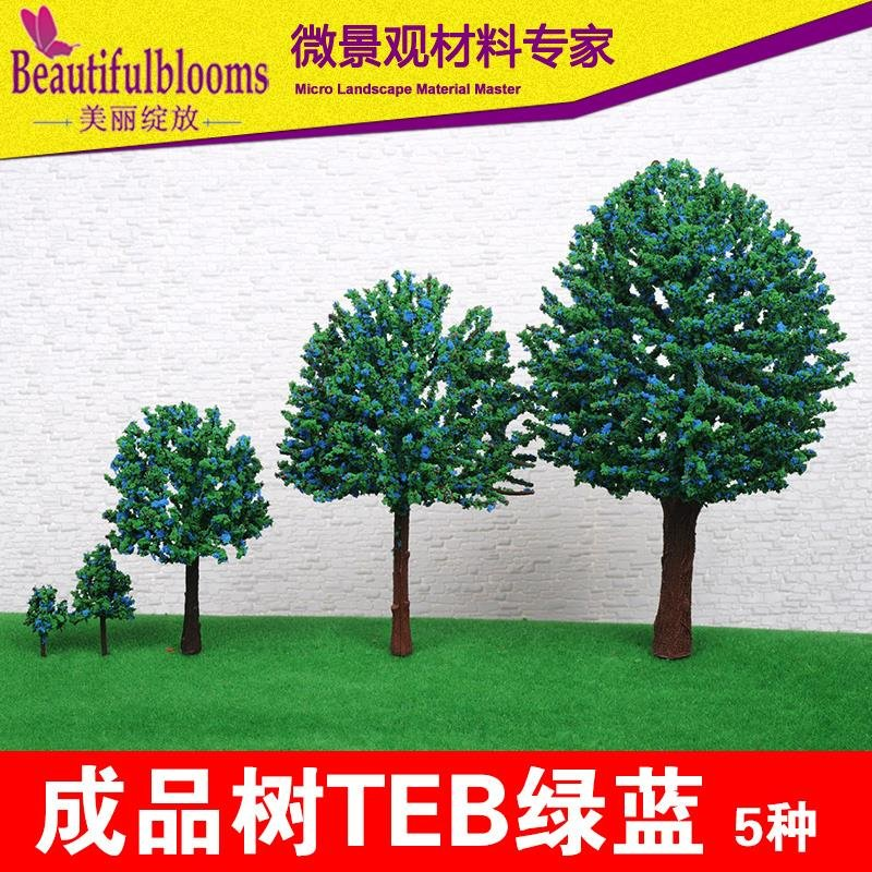 Mini decorative landscaping ornaments diy production model tree scene landscape model finished tree teb green blue spot
