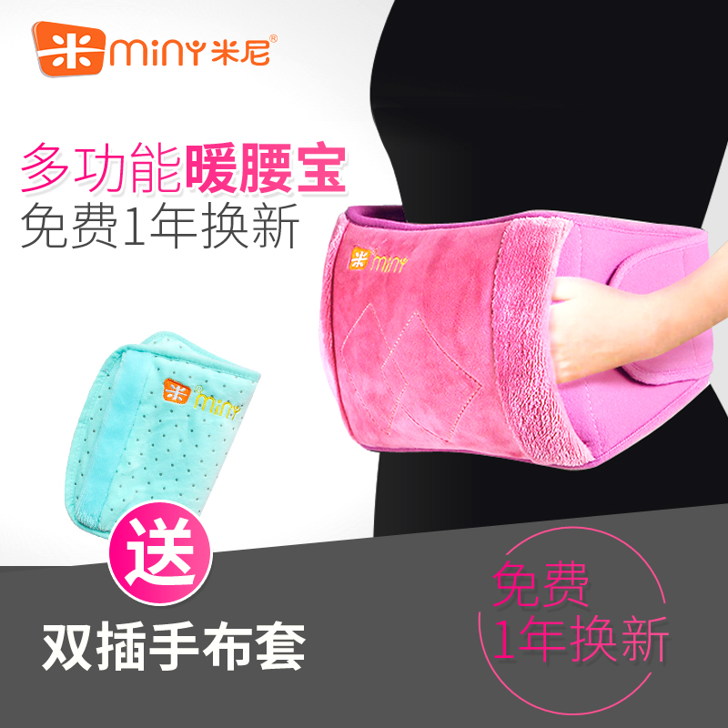 Mini hot water bottle explosion has been charged water washable warm house warm waist hand po po hot water bottle charging warm baby hot water bottle