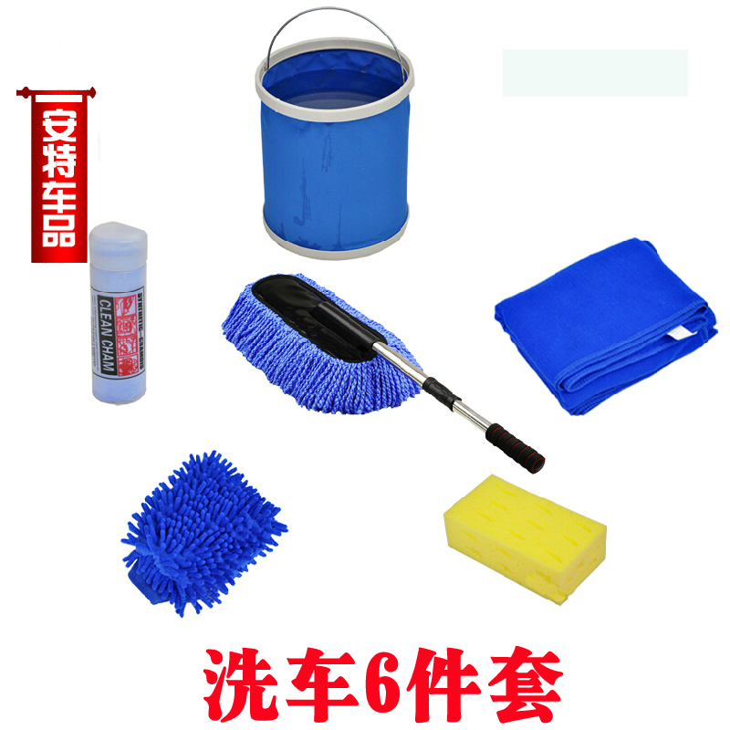 Mini mini car wash cleaning tools cleaning towel dedicated beauty maintenance car supplies
