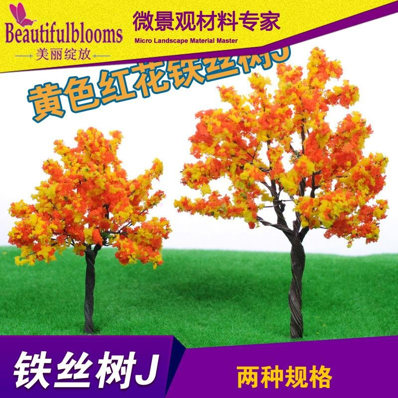 Mini ornaments diy decorative landscaping making scene finished tree model tree wire tree yellow saffron  j