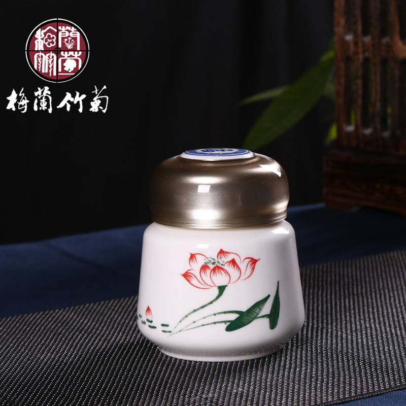 Mini small blue and white porcelain kung fu tea accessories jingdezhen ceramic tea caddy sealed portable travel carry