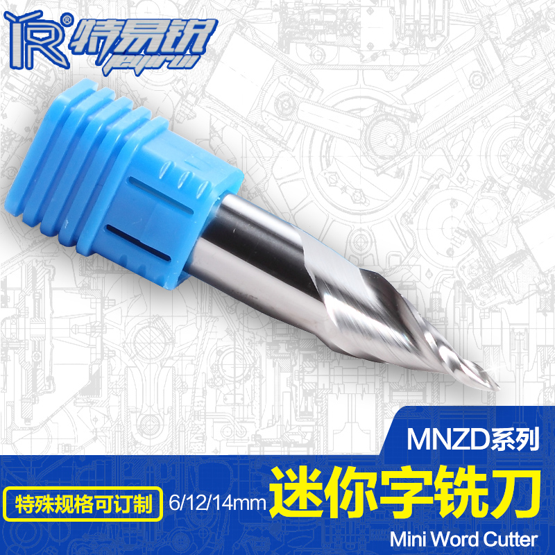 Mini word double-edged spiral cutter computer engraving tool taper cutter mini light word word word carving knife