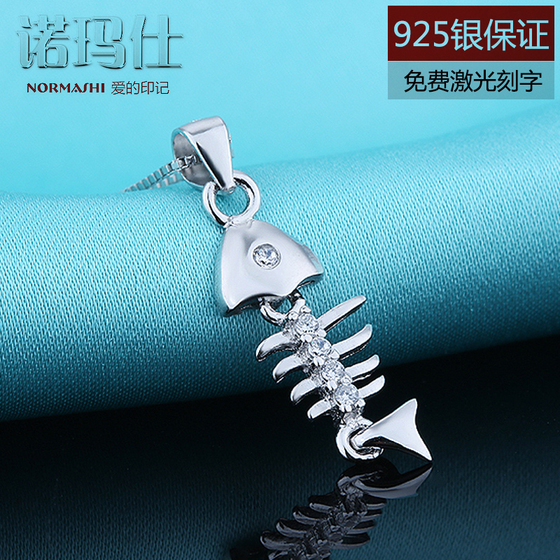 Minimalist fashion 925 silver necklace korean version of the lovely fish bones fish bone pendant wild female jewelry pendant gift