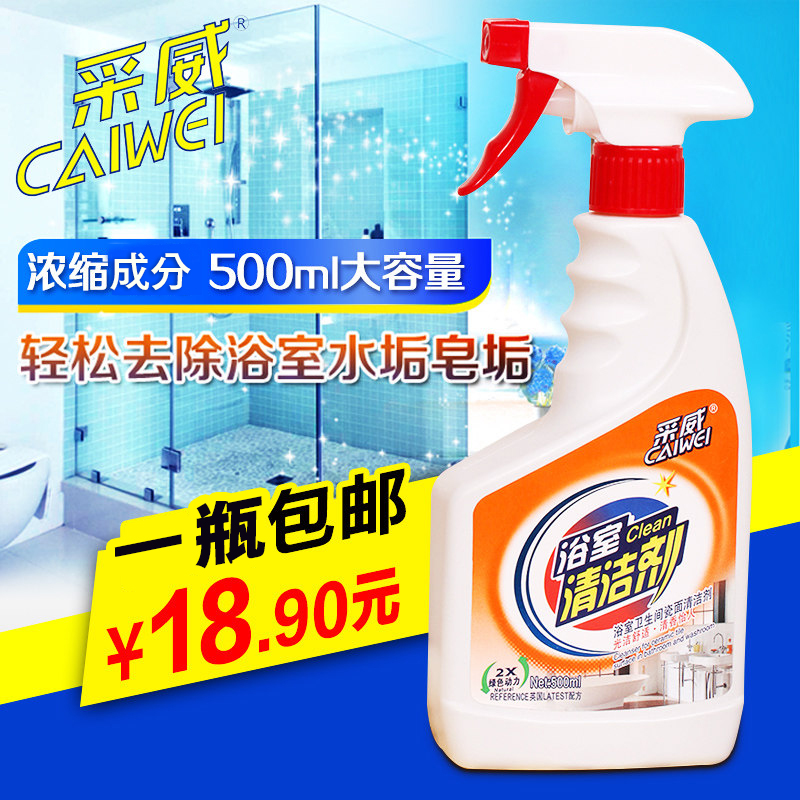 China Cleaning Tiles China Cleaning Tiles Shopping Guide At Alibabacom - Cleaning agent for tiles