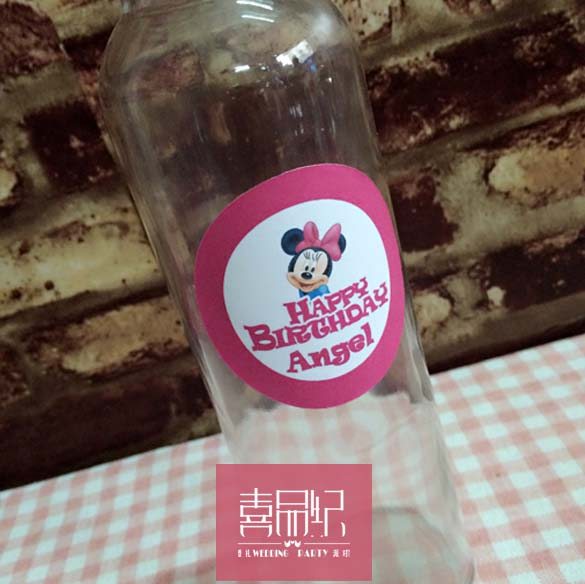 Minnie cartoon theme birthday lying decoration food bun card text can be customized stickers