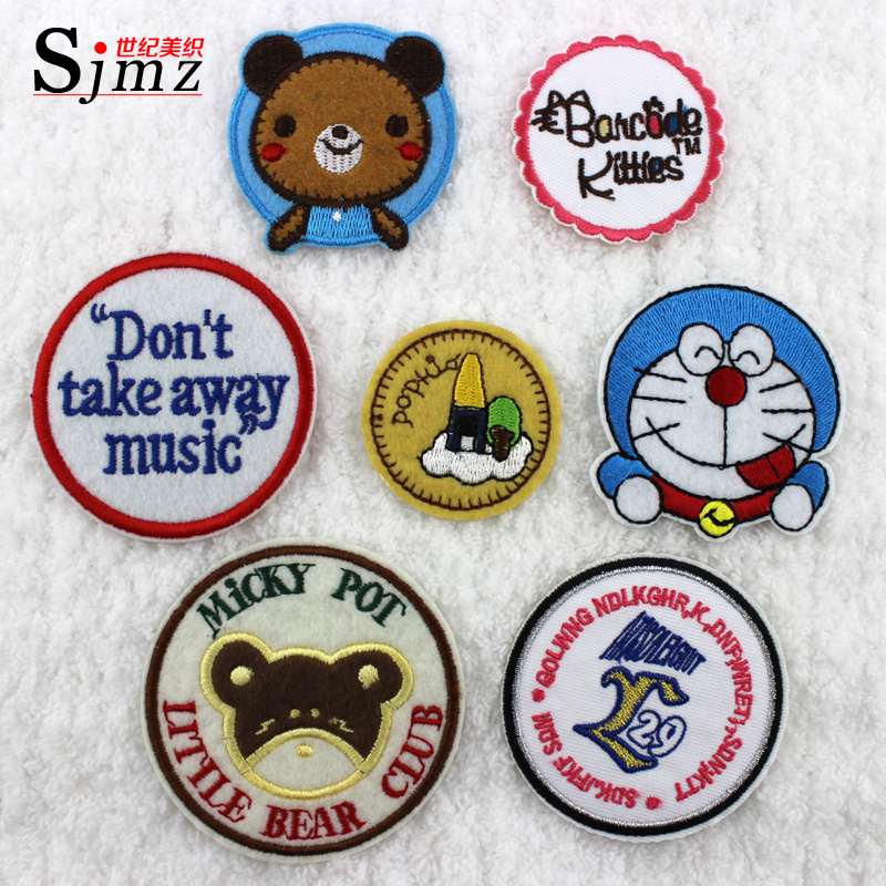Miori century wool round cloth adhesive stickers affixed children baby cloth stickers hot paste clothes cartoon cloth patch stickers affixed