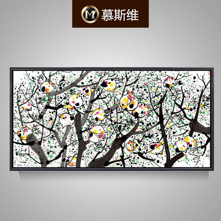 Misiti dimentional sofa backdrop painting modern decorative painting the living room painted oil painting ink painting wu guanzhong pomegranate tree