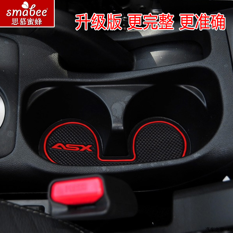 Mitsubishi outlander wing god hyun jin dedicated gate slot pad water coaster interior armrest pad slip pad glove