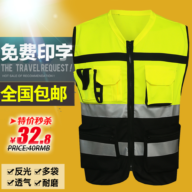 Mnsd reflective vest reflective vest reflective traffic safety vest sanitation reflective clothing jersey vest