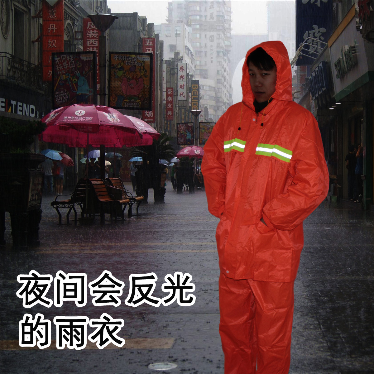 Mnsd sanitation orange reflective raincoat sanitation overalls suit men and women raincoat labor security clothing clothes raincoat garden