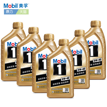 Mobil mobil 1 automotive lubricants 0w-401l api sn grade fully synthetic motor oil 6 bottled