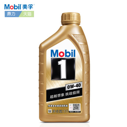 Mobil mobil 1 automotive lubricants api sn grade fully synthetic engine oil 0w-401l