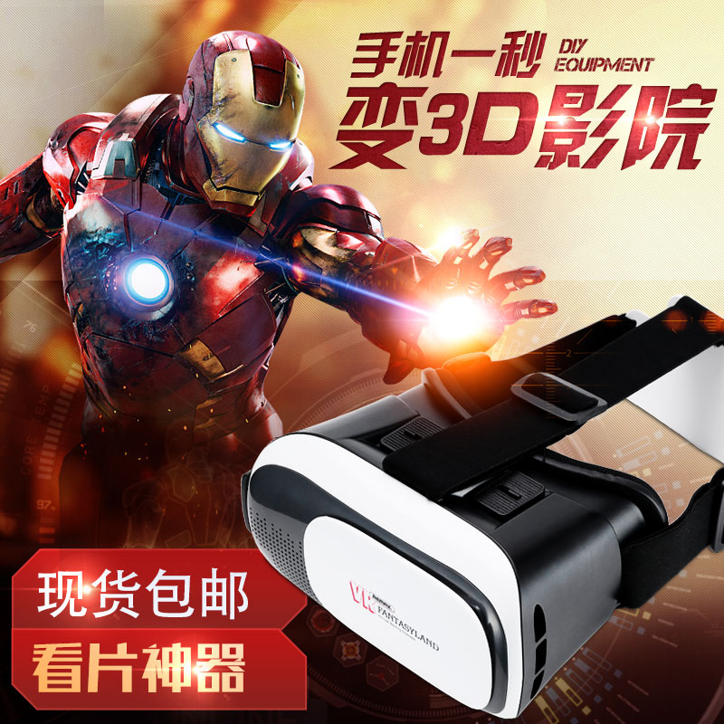 Mobile intelligent virtual reality vr glasses 3d glasses headset intelligent wearable