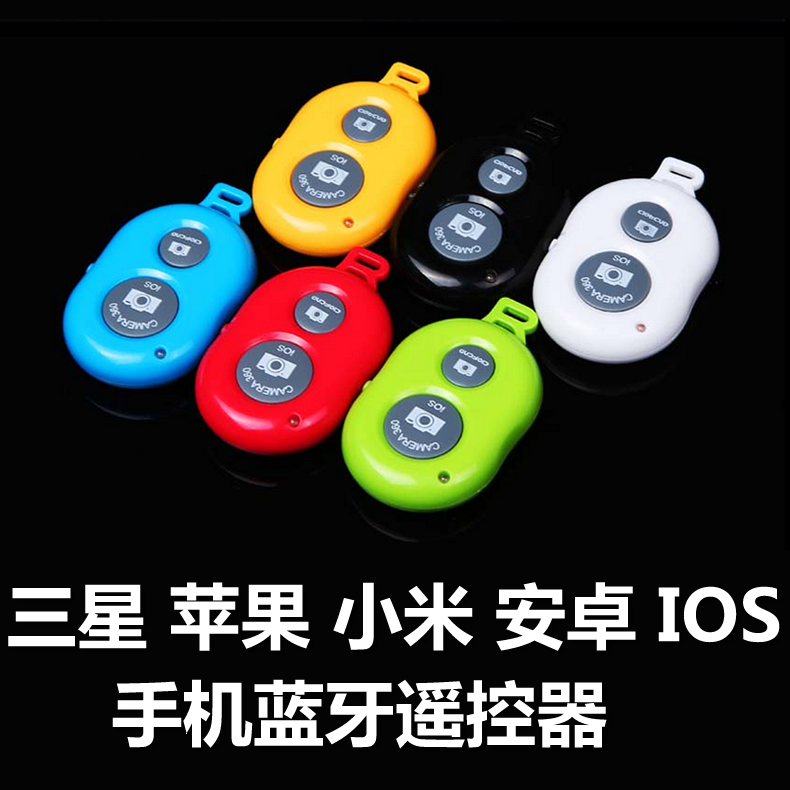 Mobile phone bluetooth remote control wireless remote self andrews apple phone tablet ipad universal camera button
