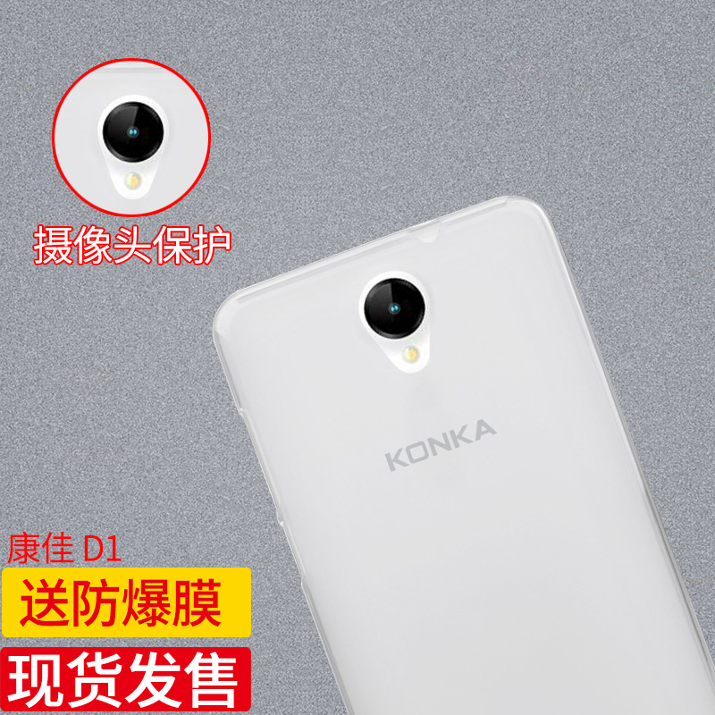 China Konka Phone Prices, China Konka Phone Prices Shopping Guide at
