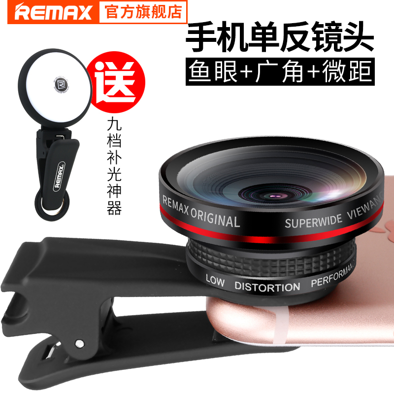 Mobile phone super wide angle macro lens triple kit slr camera external direct sowing artifact artifact beauty lights