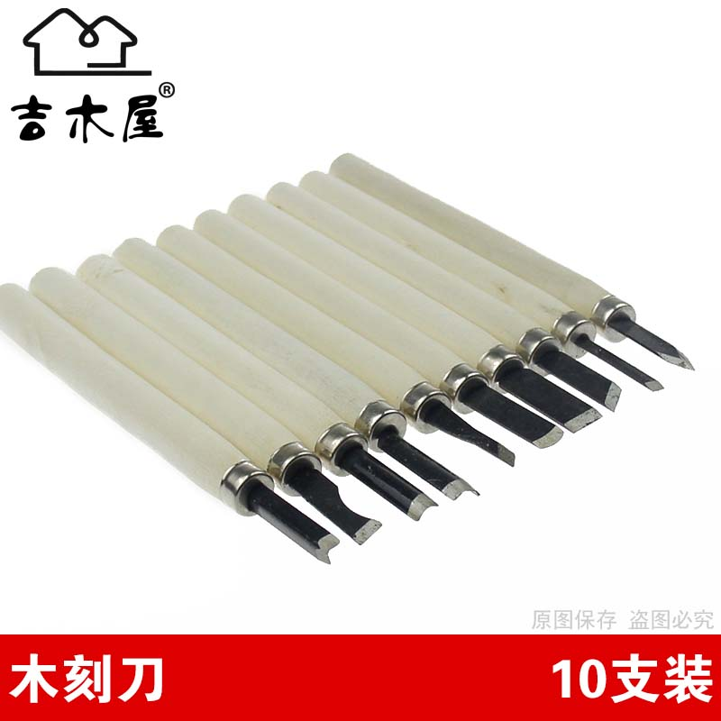 Modeling tools rubber stamp carving knife handmade wood chisel knife woodcarving knife woodcut knife 10/set
