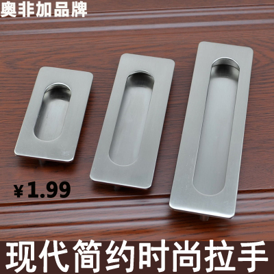 Modern cabinet drawer door invisible sliding door next hole hidden embedded into the stainless steel surface mounted handle