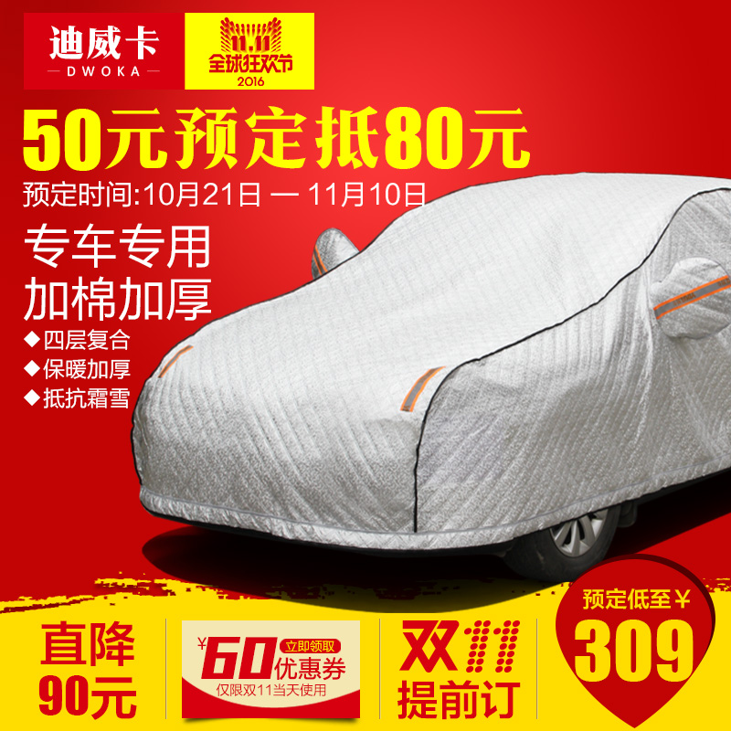 Modern citroen volkswagen bmw chevrolet mercedes special sewing sunscreen car hood plus thick cotton car cover car cover