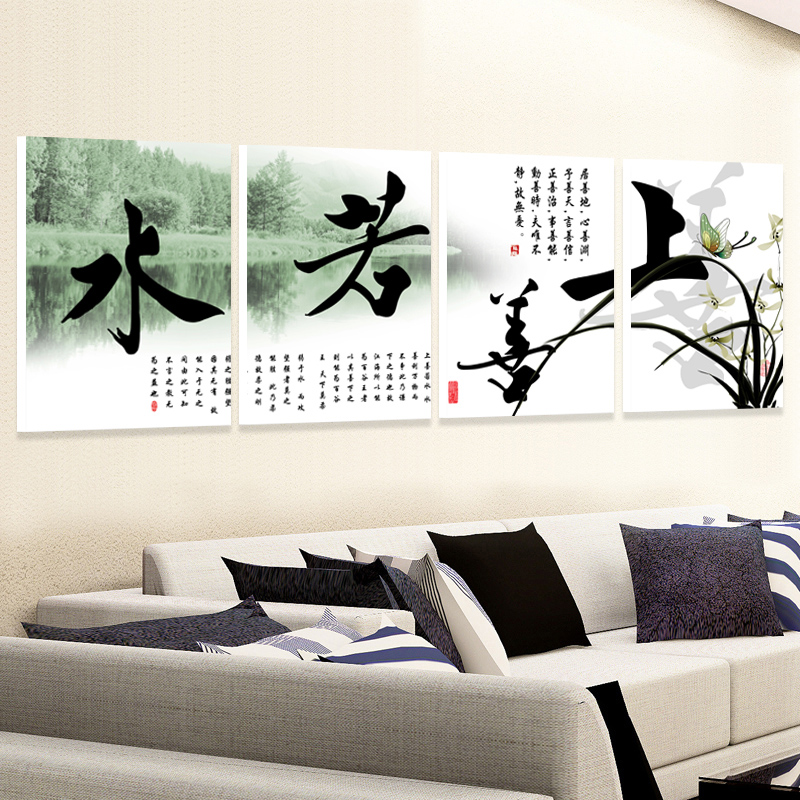 Modern decorative painting the living room sofa backdrop frameless painting wall painting paintings office calligraphy and paintings of charity