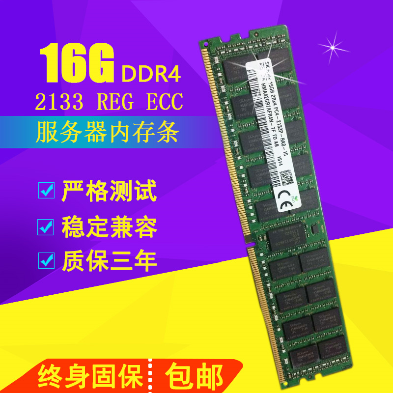 Modern hynix skhynix ddr4 PC4-2133P applicable dell lenovo samsung notebook memory