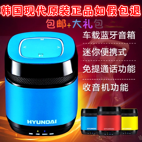 Modern i70pro call car wireless bluetooth portable mini speaker phone card small stereo subwoofer