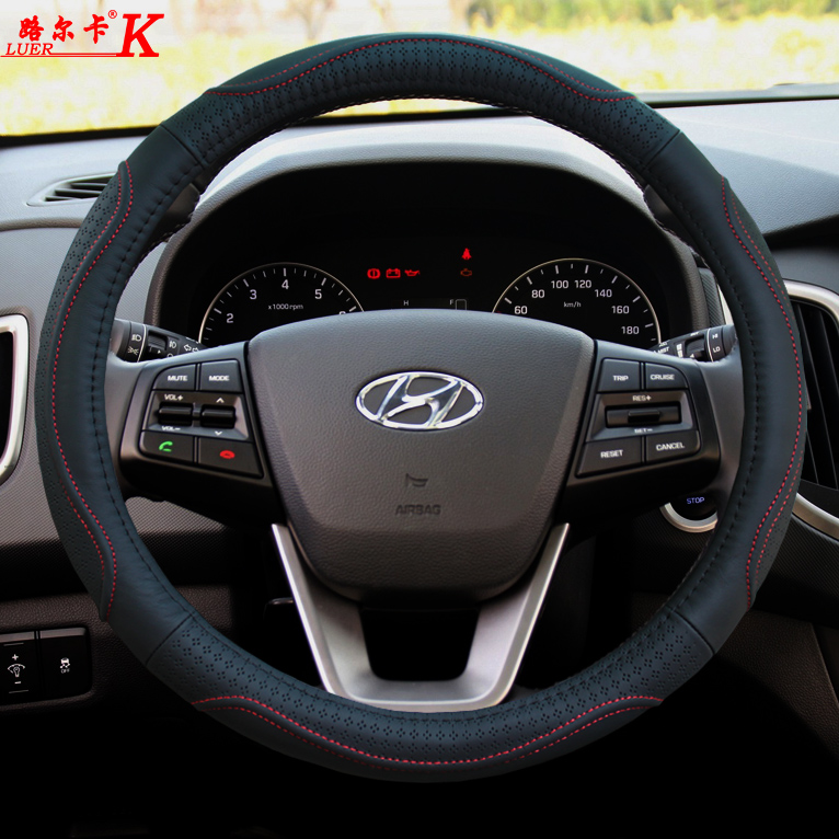 Modern ix25 new shengda yuet sonata ix35 lang move ruiyi 8 nine figure leather steering wheel cover