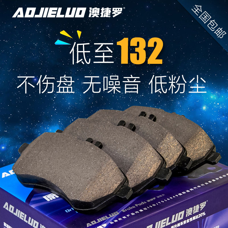 Modern ix35 rena lang move yuet elantra tucson cable eight k2k3k5 kia sportage front and rear brake pads