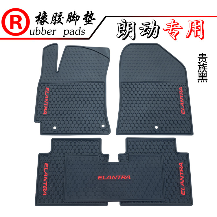 Modern lang moving car special waterproof mat mat new lang lang move moving special rubber mats thick mats slip